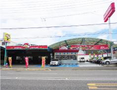 コバック清水港店