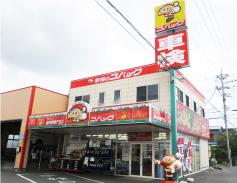 コバック静岡インター店